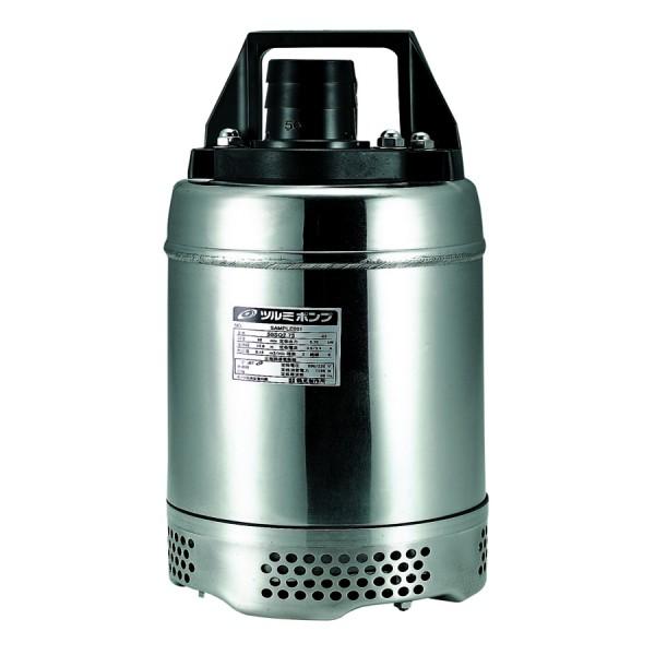 Sump Pump - Tsurumi 50SQ2.75